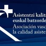 """Seminario """"Humanización y digitalización: nuevas perspectivas para la calidad asistencial"""